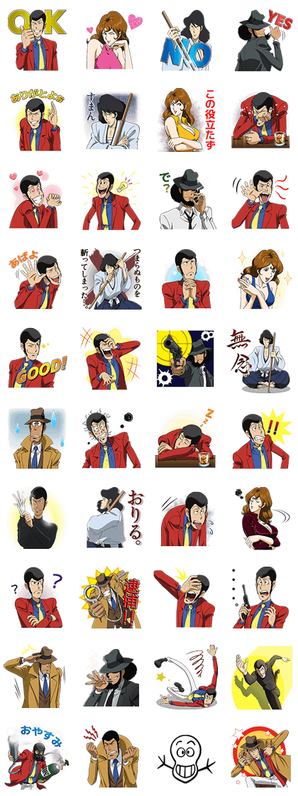 Lupin the 3rd Line Sticker GIF & PNG Pack: Animated & Transparent No Background | WhatsApp Sticker