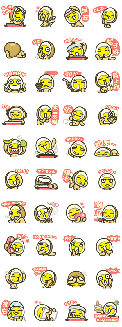 MILUEGG: Daily Life Line Sticker GIF & PNG Pack: Animated & Transparent No Background | WhatsApp Sticker