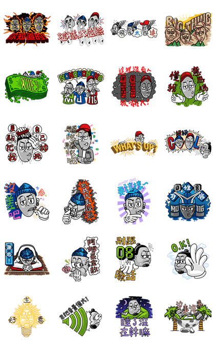 MJ116: Big Thing Line Sticker GIF & PNG Pack: Animated & Transparent No Background | WhatsApp Sticker