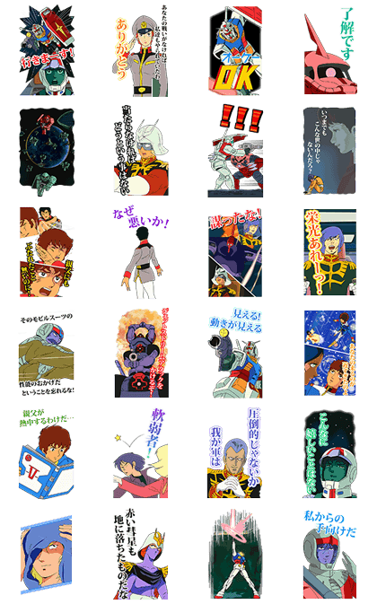 MOBILE SUIT GUNDAM Big Stickers Line Sticker GIF & PNG Pack: Animated & Transparent No Background | WhatsApp Sticker