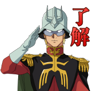 MOBILE SUIT GUNDAM THE ORIGIN Sticker for LINE & WhatsApp | ZIP: GIF & PNG