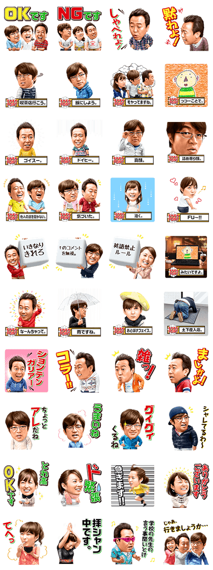 MOYAMOYA SUMMERS2 Line Sticker GIF & PNG Pack: Animated & Transparent No Background | WhatsApp Sticker