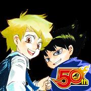 MUHYO TO ROJI J50th Sticker for LINE & WhatsApp | ZIP: GIF & PNG
