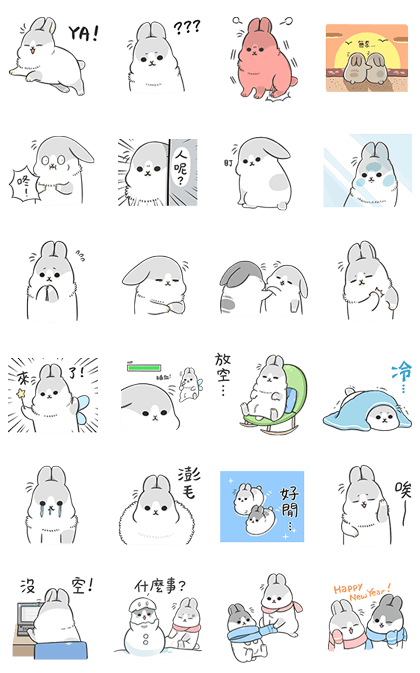 Machiko Rabbit: Daily Feeling Line Sticker GIF & PNG Pack: Animated & Transparent No Background | WhatsApp Sticker