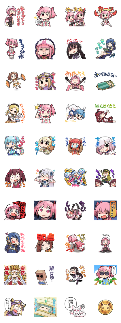 Magia Record: Madoka Magica Side Story Line Sticker GIF & PNG Pack: Animated & Transparent No Background | WhatsApp Sticker
