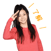 Mai Kuraki Animated Stickers Sticker for LINE & WhatsApp | ZIP: GIF & PNG
