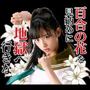Majimuri Gakuen Sticker for LINE & WhatsApp | ZIP: GIF & PNG