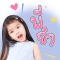 Mali Samjug: Cute & Animated Sticker for LINE & WhatsApp | ZIP: GIF & PNG
