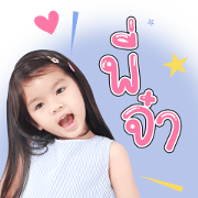 Mali Samjug: Cute & Animated Sticker for LINE & WhatsApp | ZIP: GIF & PNG