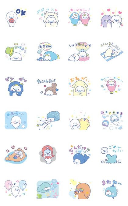 Mamegoma's Daily Dose Collection Line Sticker GIF & PNG Pack: Animated & Transparent No Background | WhatsApp Sticker