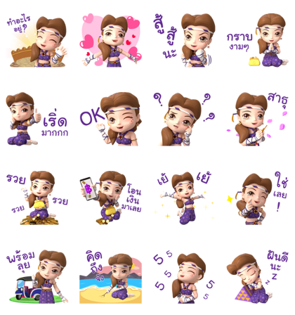 Manee 2019: Fighto! Line Sticker GIF & PNG Pack: Animated & Transparent No Background | WhatsApp Sticker