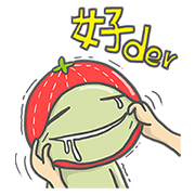 Mao Mao Chong (Mood) Sticker for LINE & WhatsApp | ZIP: GIF & PNG