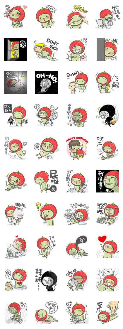 Mao Mao Chong (Mood) Line Sticker GIF & PNG Pack: Animated & Transparent No Background | WhatsApp Sticker