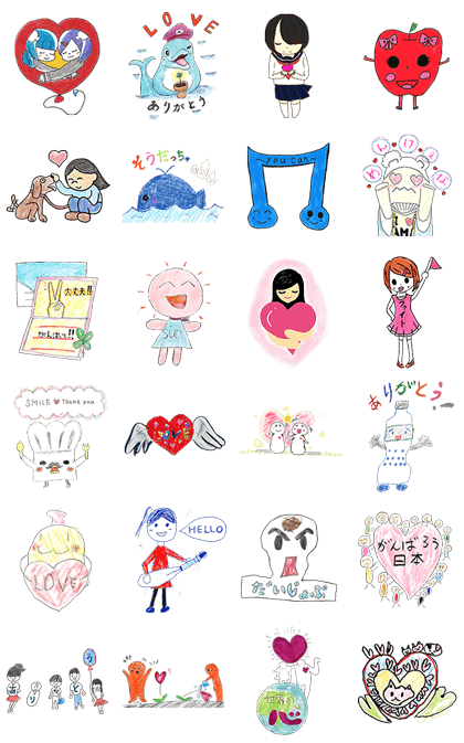 March 11 Stickers: Children Offer Hope Line Sticker GIF & PNG Pack: Animated & Transparent No Background | WhatsApp Sticker