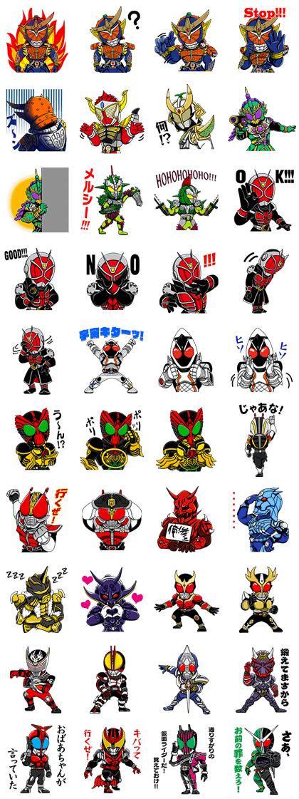 Masked Riders Assemble! Line Sticker GIF & PNG Pack: Animated & Transparent No Background | WhatsApp Sticker