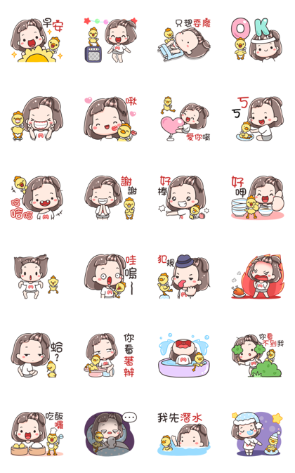 Megyo and Megab Animated Line Sticker GIF & PNG Pack: Animated & Transparent No Background | WhatsApp Sticker