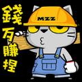 Meow Zhua Zhua – Part. 16
