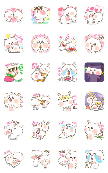 Mhee Noom & Tai Nim Pop-Ups Line Sticker GIF & PNG Pack: Animated & Transparent No Background | WhatsApp Sticker