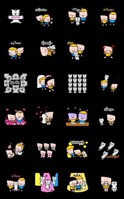 MiM Trio Dancer Line Sticker GIF & PNG Pack: Animated & Transparent No Background | WhatsApp Sticker