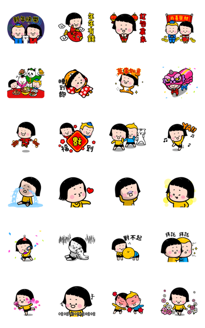 MiM's New Year Line Sticker GIF & PNG Pack: Animated & Transparent No Background | WhatsApp Sticker
