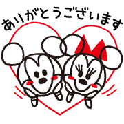 Mickey & Minnie (Lovey-Dovey) Sticker for LINE & WhatsApp | ZIP: GIF & PNG