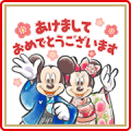 Mickey and Friends: New Year's Gift (2018)