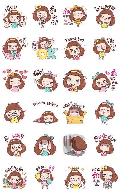 Miedie Dook Dik Line Sticker GIF & PNG Pack: Animated & Transparent No Background | WhatsApp Sticker
