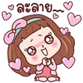 Miedie Pop-Ups 3 Sticker for LINE & WhatsApp | ZIP: GIF & PNG