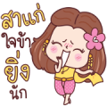 Miedie The Lady Sticker for LINE & WhatsApp | ZIP: GIF & PNG
