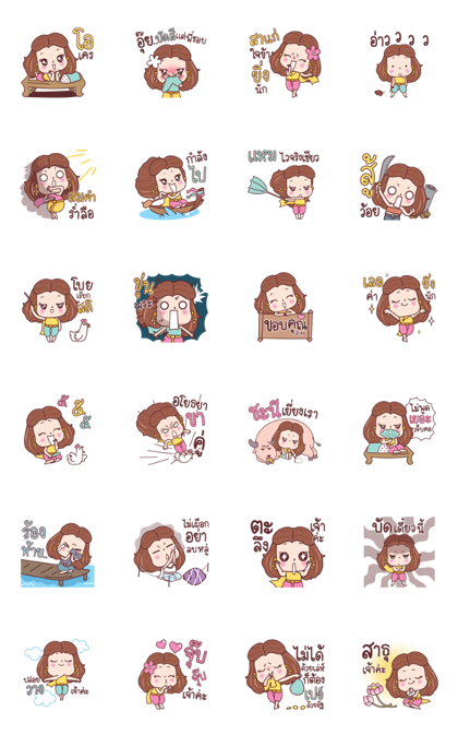 Miedie The Lady Line Sticker GIF & PNG Pack: Animated & Transparent No Background | WhatsApp Sticker