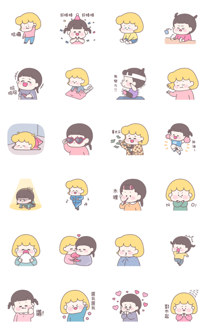 Mimi & Sabi: Daily Life Stickers Line Sticker GIF & PNG Pack: Animated & Transparent No Background | WhatsApp Sticker