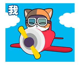 Miredo Animated Stickers Sticker for LINE & WhatsApp | ZIP: GIF & PNG