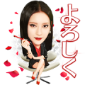 Miss Devil Sticker for LINE & WhatsApp | ZIP: GIF & PNG