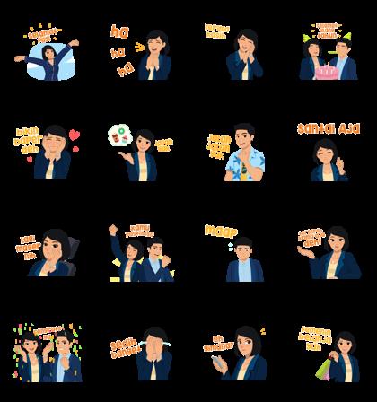 Mita & Dika Animated Stickers Line Sticker GIF & PNG Pack: Animated & Transparent No Background   WhatsApp Sticker