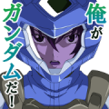 Mobile Suit Gundam 00 Sticker for LINE & WhatsApp | ZIP: GIF & PNG