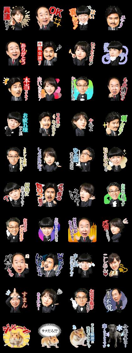 Momikeshite Fuyu Line Sticker GIF & PNG Pack: Animated & Transparent No Background | WhatsApp Sticker