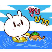 Moose the Rabbit & Babe Carrot 5 Sticker for LINE & WhatsApp | ZIP: GIF & PNG