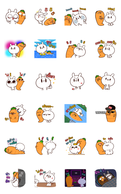 Moose the Rabbit & Babe Carrot 5 Line Sticker GIF & PNG Pack: Animated & Transparent No Background | WhatsApp Sticker