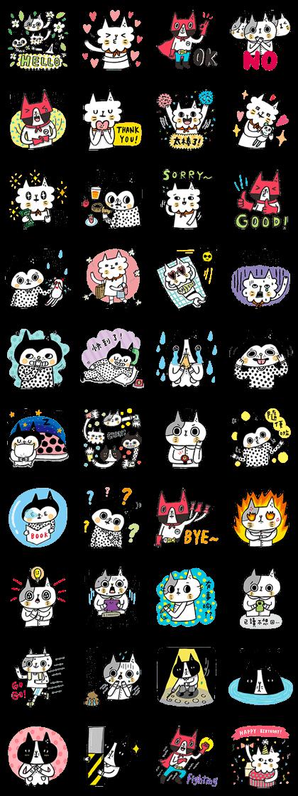 Morita Chen & Unfamiliar Friends Line Sticker GIF & PNG Pack: Animated & Transparent No Background | WhatsApp Sticker