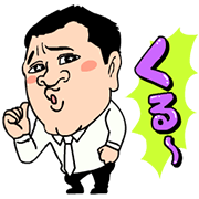 Movin' ZAKIYAMA Sticker for LINE & WhatsApp | ZIP: GIF & PNG