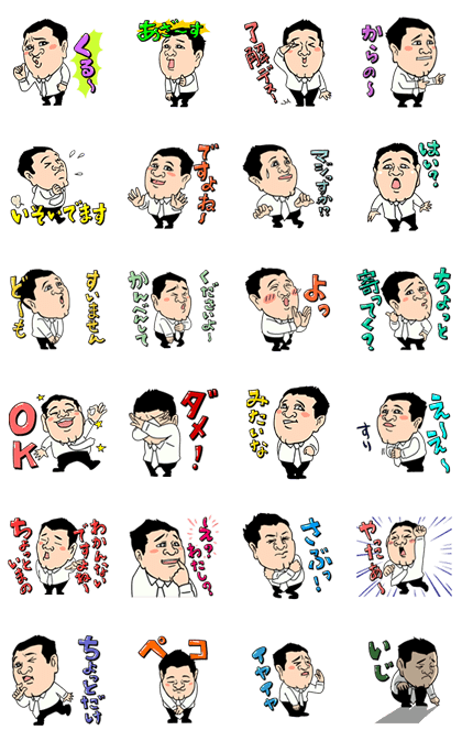 Movin' ZAKIYAMA Line Sticker GIF & PNG Pack: Animated & Transparent No Background | WhatsApp Sticker