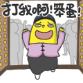 Mr. Banana Is a Drama Queen 2 Sticker for LINE & WhatsApp | ZIP: GIF & PNG