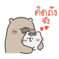 Mr. Bear and His Cutie Cat: Our Time Sticker for LINE & WhatsApp | ZIP: GIF & PNG