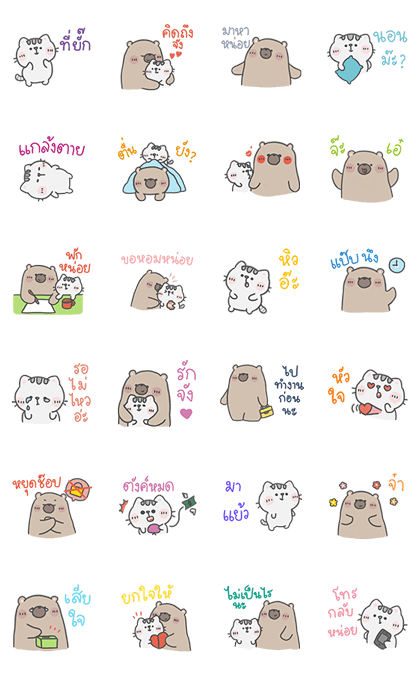 Mr. Bear and His Cutie Cat: Our Time Line Sticker GIF & PNG Pack: Animated & Transparent No Background | WhatsApp Sticker