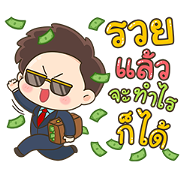 Mr. MakeMoney Sticker for LINE & WhatsApp | ZIP: GIF & PNG