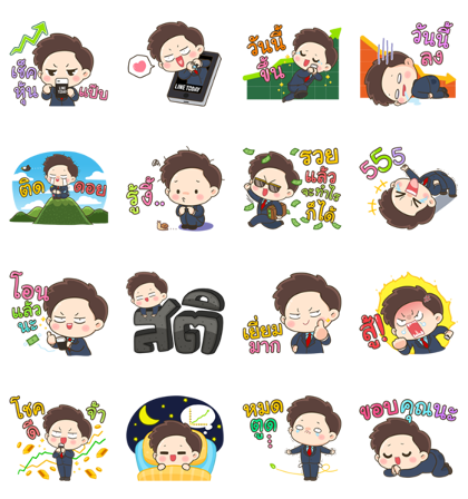 Mr. MakeMoney Line Sticker GIF & PNG Pack: Animated & Transparent No Background | WhatsApp Sticker