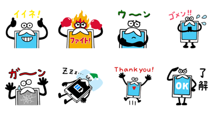 Mr. Tablet's LINE Stickers - 15602 Line Sticker GIF & PNG Pack: Animated & Transparent No Background | WhatsApp Sticker