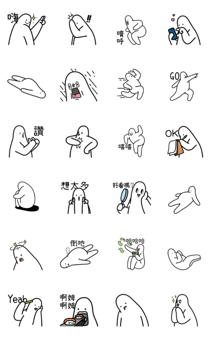 Mr. Donothing Stickers 5 Line Sticker GIF & PNG Pack: Animated & Transparent No Background | WhatsApp Sticker