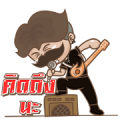 Mr.Nuadkhem × GMM Music Hits Special Sticker for LINE & WhatsApp | ZIP: GIF & PNG