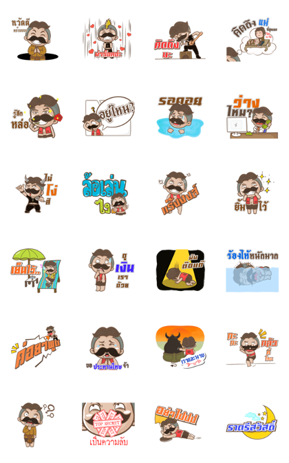 Mr.Nuadkhem × GMM Music Hits Special Line Sticker GIF & PNG Pack: Animated & Transparent No Background | WhatsApp Sticker